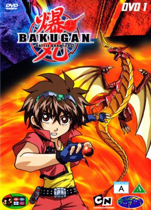 Bakugan DVD.png