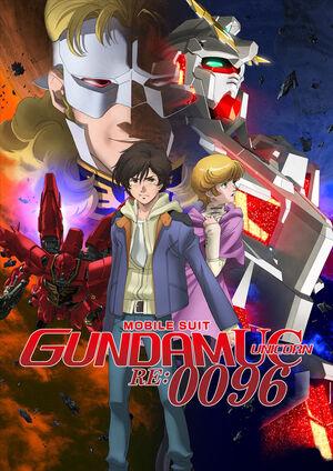 Gundam Uni.jpg