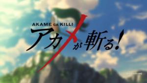 Akame Ga Kill.png