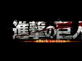 Attack on Titan/Episodes