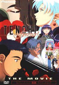 Tenchi forever US.jpg