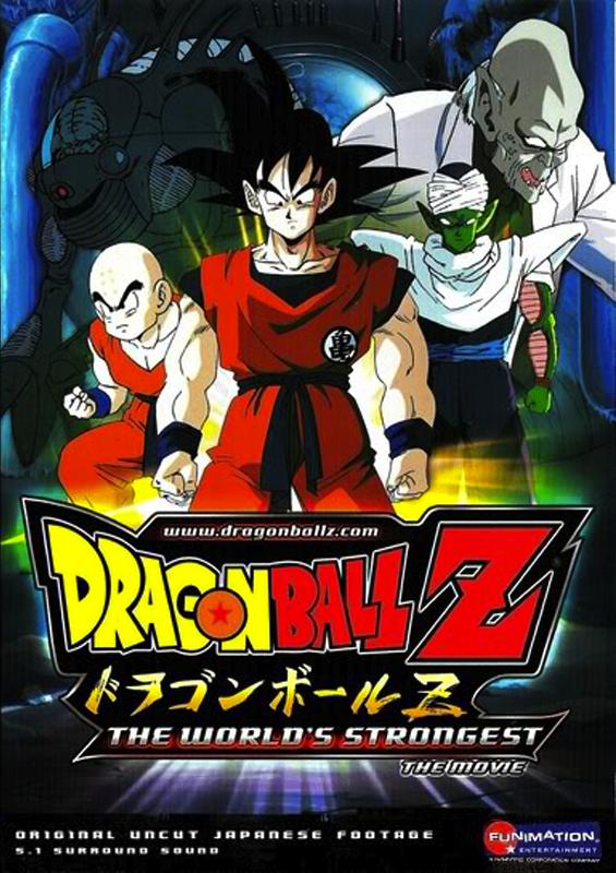 Dragon Ball Z: The World's Strongest | Toonami Wiki | Fandom