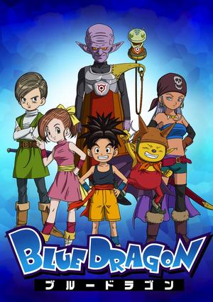 Blue Dragon DVD.png