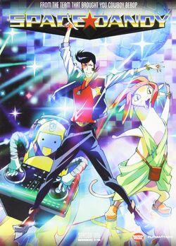 Space Dandy DVD.jpg