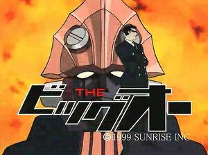 The Big O title.jpg