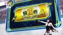 My Hero Academia Episode 17 - Toonami Promo