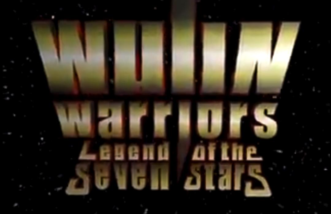 Wulin Warriors: Legend of the Seven Stars
