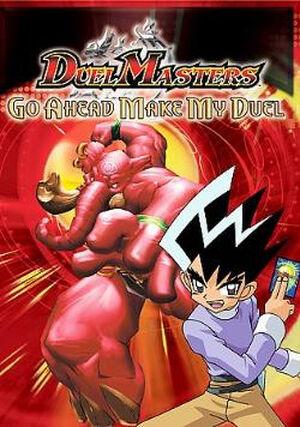 Duel Masters DVD.jpg