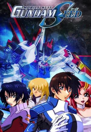 Gundam SEED DVD.png