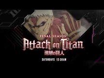 Toonami - Attack on Titan Sustaining Promo (HD 1080p)