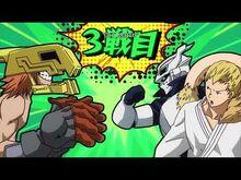 Toonami - My Hero Academia- Episode 34 Promo (HD 1080p)