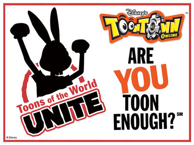Are you toon enough.jpg
