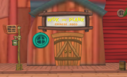 Wok the Plank Chinese Food.png