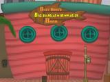 Billy Budd's Big Bargain Binnacle Barn