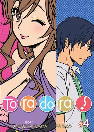 Manga Edition 4