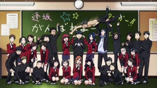 Ohashi High School