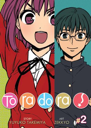Manga Edition 2