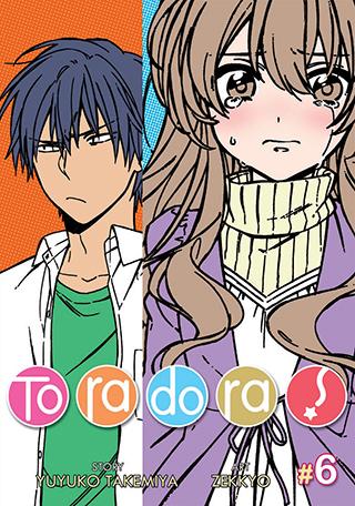 Manga Edition 6