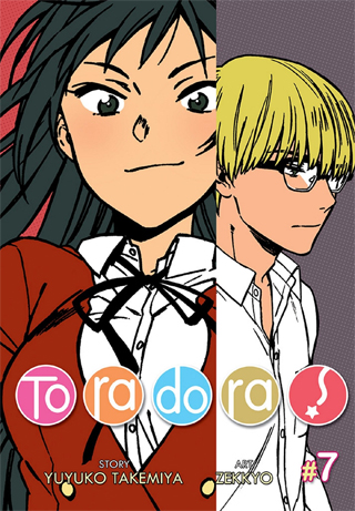 Manga Edition 7