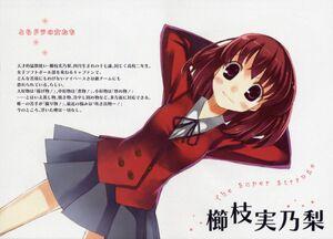 Minori - Light Novel.jpg