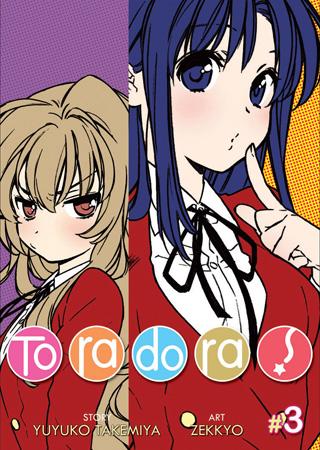 Manga Edition 3