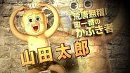 PS3 PS Vita「Jスターズ ビクトリーバーサス」プレイ動画 山田太郎編