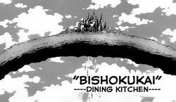 Bishokukai Cocina Comedor.jpg