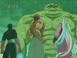 Saga de las Cuatro Bestias