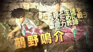 PS3 PS Vita「Jスターズ ビクトリーバーサス」プレイ動画 ぬ~べ~編