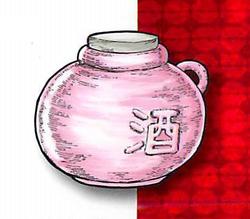Maboro Sake.png