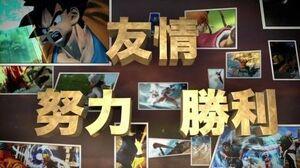 PS3 PS Vita「Jスターズ ビクトリーバーサス」第2弾PV