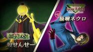 PS3 PS Vita「Jスターズ ビクトリーバーサス」第3弾PV 殺せんせー・ネウロ参戦ver.