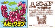 Ruby Crab sticker