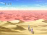 Desierto Laberinto
