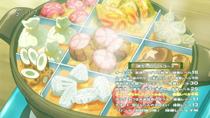 Gen-chan's Main Dish Gen-chan Special Oden.png