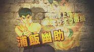 PS3 PS Vita「Jスターズ ビクトリーバーサス」プレイ動画 幽助編