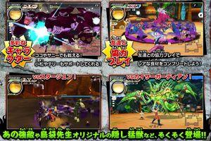 Toriko G S 2 Gameplay Screens.jpg