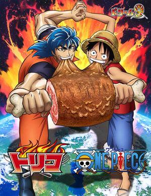 Toriko x One Piece.jpg