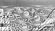 Consome magma en el manga
