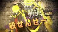 PS3 PS Vita「Jスターズ ビクトリーバーサス」プレイ動画 殺せんせー編