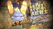 PS3 PS Vita「Jスターズ ビクトリーバーサス」プレイ動画 ジョナサン編