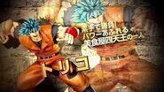 PS3 PS Vita「Jスターズ ビクトリーバーサス」プレイ動画 トリコ編