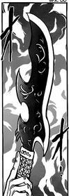 Chiyo'best kitchen knife.png