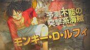 PS3 PS Vita「Jスターズ ビクトリーバーサス」プレイ動画 ルフィ編