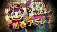 PS3 PS Vita「Jスターズ ビクトリーバーサス」プレイ動画 アラレ編