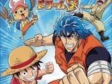 Toriko Collaboration Specials/Toriko x One Piece 2