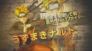 PS3 PS Vita「Jスターズ ビクトリーバーサス」プレイ動画 ナルト編