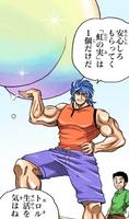 Rainbow Fruit Manga color