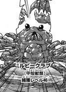 Ruby Crab