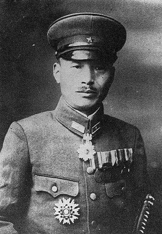 Tomitaro Horii